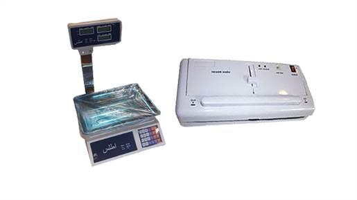 دستگاه بسته بندی خشکبار خانگی