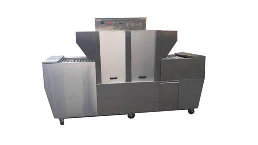 ماشین ظرفشویی صنعتی مدل MZF4