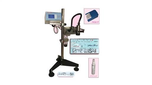جت پرینتر صنعتی یاچاپگر صنعتی جوهر افشان مدل SA720