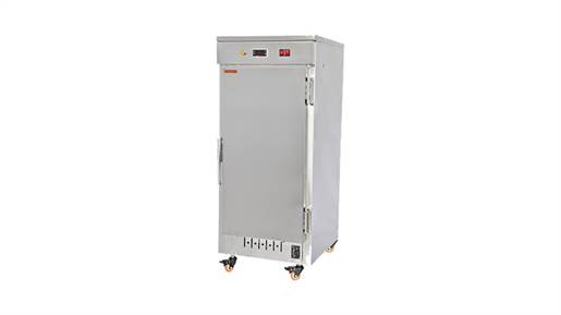 گرمکن غذا 50 نفره برقی با ترموستات دیجیتالی مدل GKG32