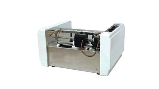 دستگاه تاریخزن جعبه GHP-950