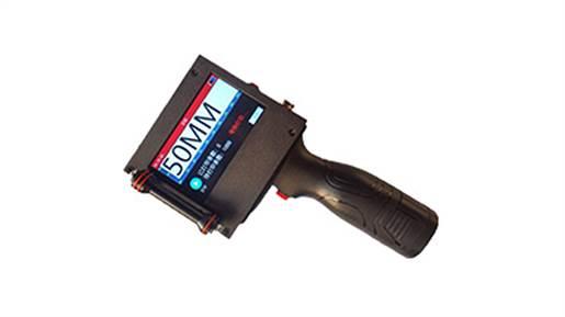 جت پرینتر دستی دو هد پرتابل مدل DCN500