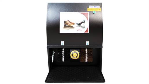 دستگاه براق کننده کفش اداری شوشاینر دو شیر مدل PH02
