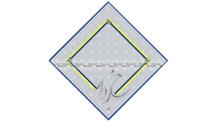 روسری نخی دور دست دوز سبک سازی شده کد 8080631