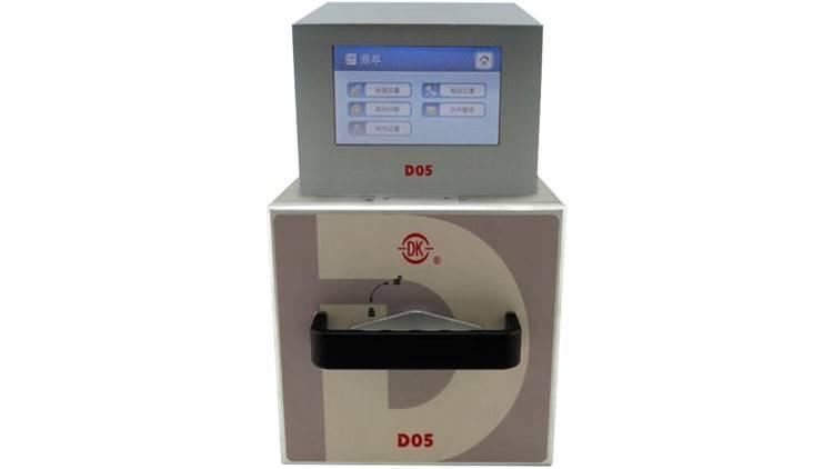 پرینتر مدل دیکای DO5 ریبون