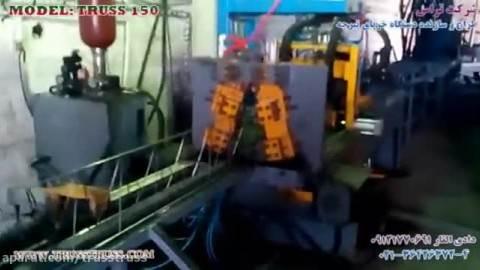 دستگاه تولید خرپای تیرچه مدل TRUSS 150