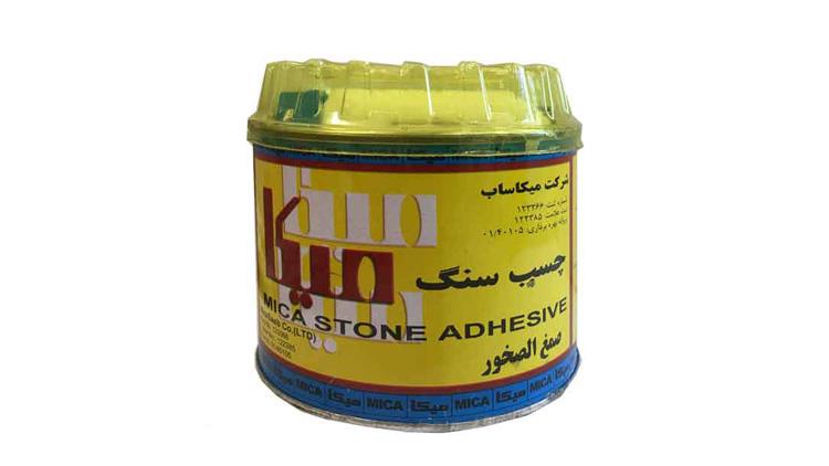 چسب سنگ میکا (500 گرم) , چسب سنگ