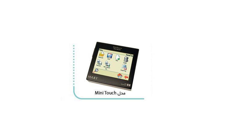 جت پریننتر مدل mini touch , ماشین آلات چاپ