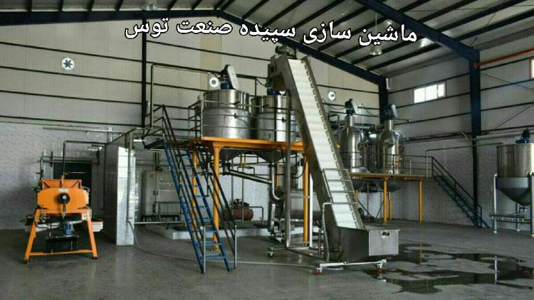 خط تولید و فراوری شیره خرما , خط تولید و بسته بندی خرما