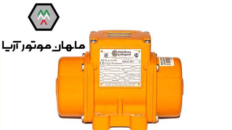 دستگاه ویبره بدنه ایتال ویبراس مدل MVSI 3 5000 SO2 , ویبراتور ساختمان