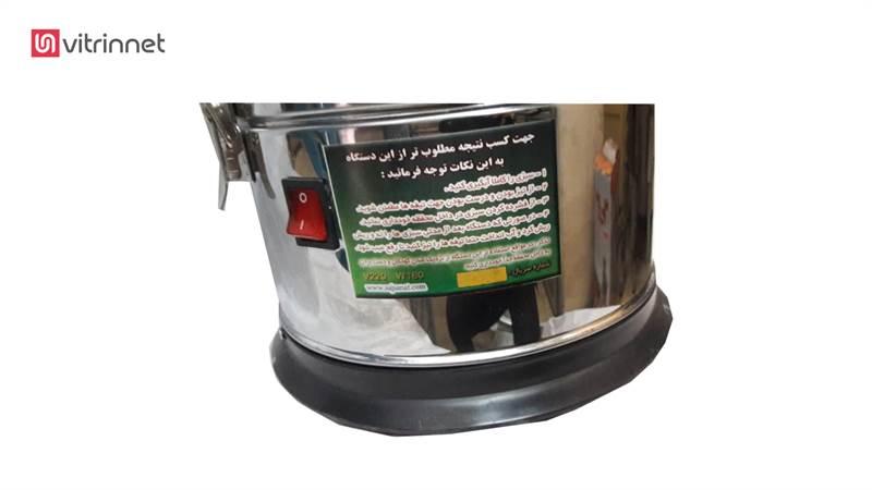 دستگاه سبزی خردکن سه کیلویی استیل