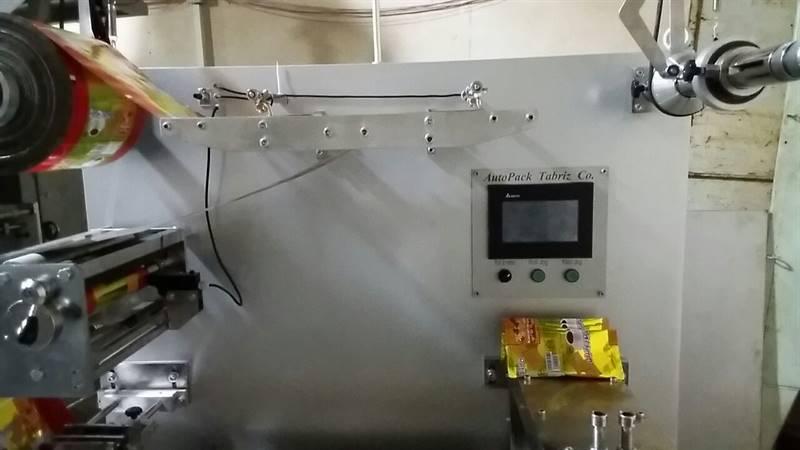 دستگاه بسته بندی کیک و کلوچه استیل