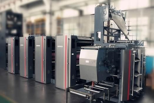 دستگاه چاپ افست رول برای کتاب مدل WS-D