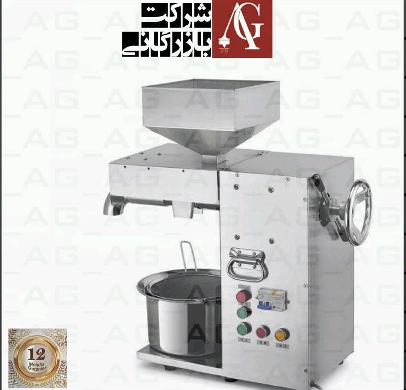 دستگاه روغن گیری مدل ag-13
