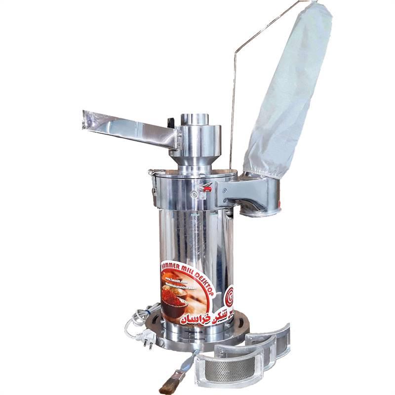 دستگاه آسیاب رومیزی عطاری چکشی مدل 1500