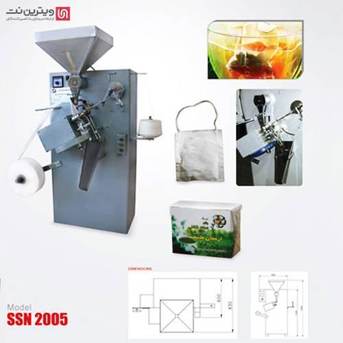دستگاه بسته بندی چای تی بگ و گیاهان دارویی