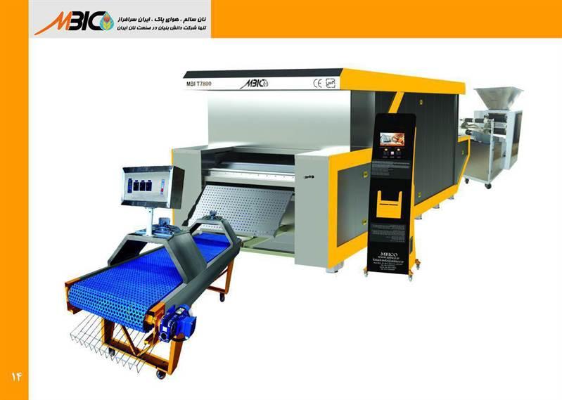 دستگاه تونلی پخت نان صنعتی