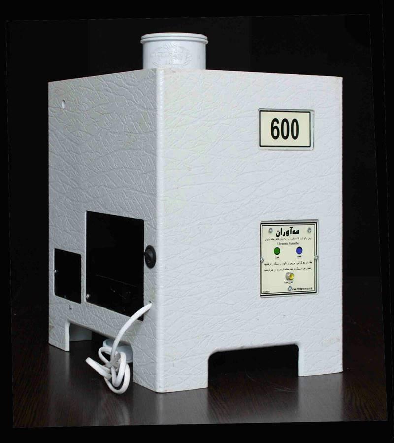 رطوبت ساز التراسونیک 600
