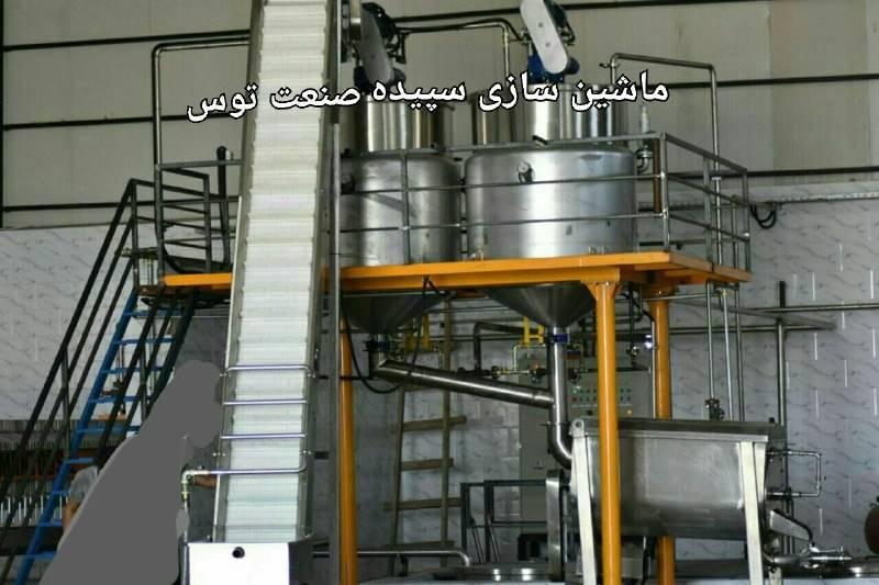 خط تولید و فراوری شیره خرما