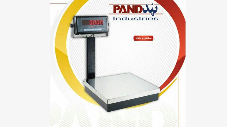 باسکول P7000 , تجهیزات توزین