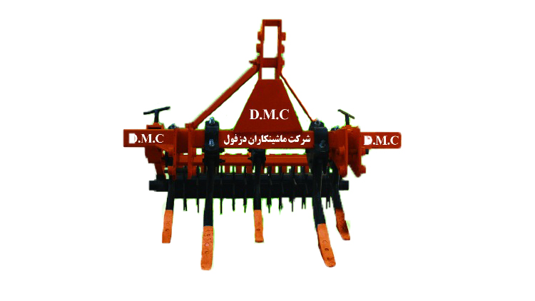 چیزل پیلر 7 خیش 45 سانتی متری - DMC CP 7-45
