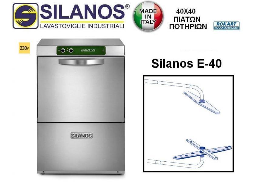 ماشین لیوان شوی ایتالیایی سیلانوس مدل E40H
