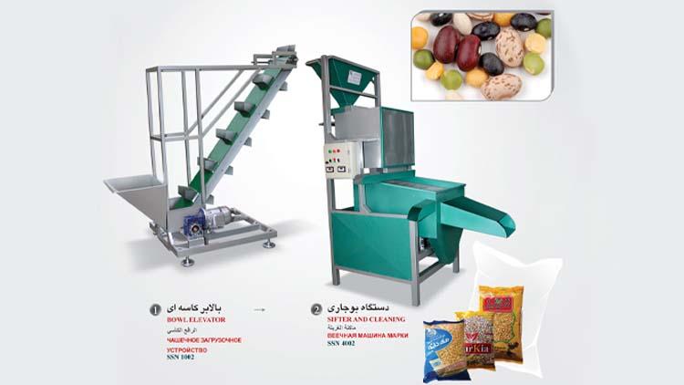 دستگاه بوجاری حبوبات و سبزیجات خشک مدل ssn4002 , ماشین آلات تصفیه و آماده سازی اولیه مواد غذایی