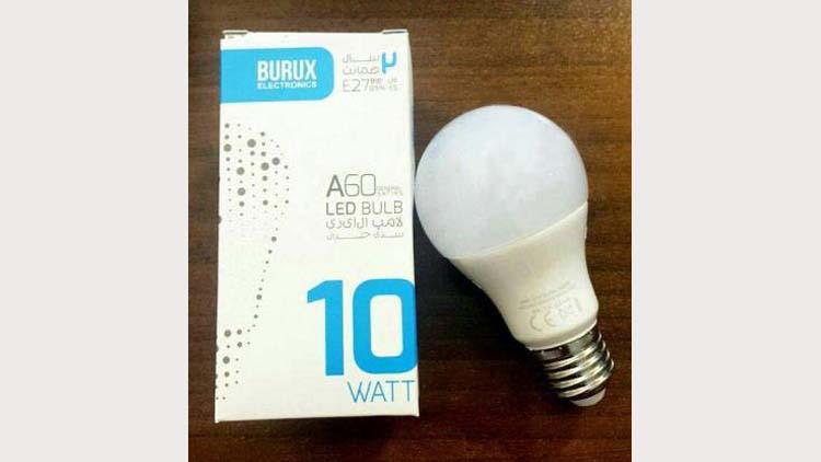 لامپ ال ای دی 10 وات بروکس مدل A60