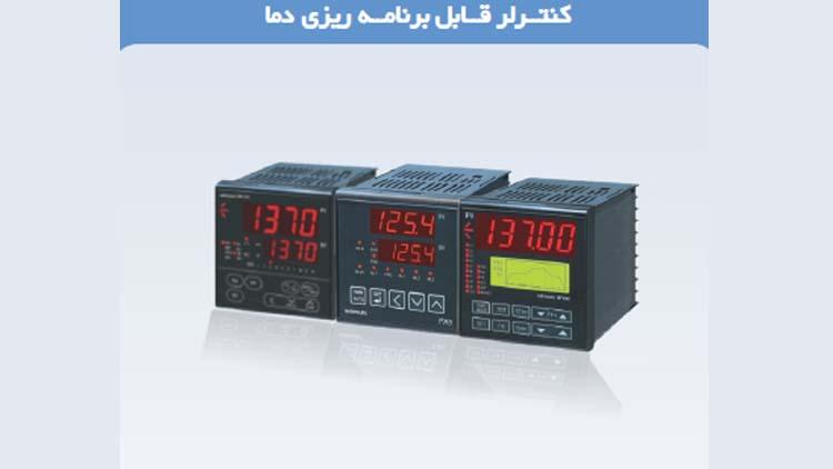 کنترلر دمای هانیانگ سری NX , تجهیزات اندازه گیری الکتریکی