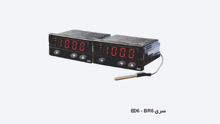 ترموستات سری ED6 , تجهیزات اندازه گیری الکتریکی