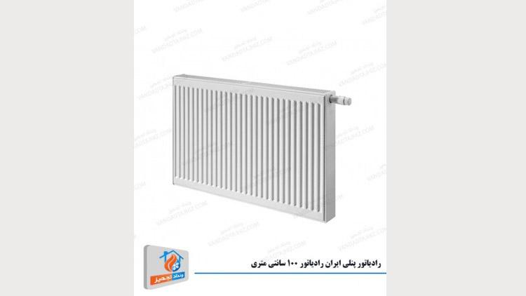 رادیاتور پنلی ایران رادیاتور 100 سانتی متر , تاسیسات ساختمانی و چیلر