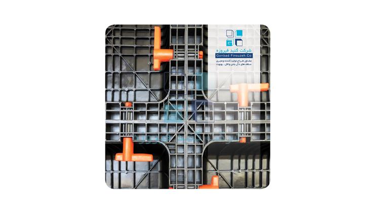 قالب سقفی , مواد، مصالح و تاسیسات ساختمانی