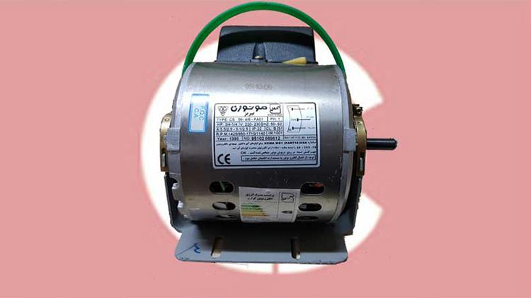 الکتروموتور کولری موتوژن سه چهارم , الکتروموتور خانگی
