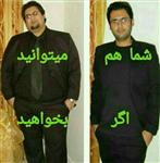 لاغرشدن تا 30 کیلو