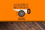 Mr wood