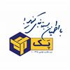 ماشینهای بسته بندی (اصفهان پک)