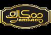 شرکت محمدرضا عباسپور