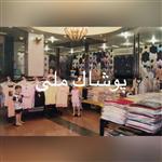 بازارچه پوشاک ملی