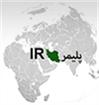 ایرانیان ایستا پلیمر شریف