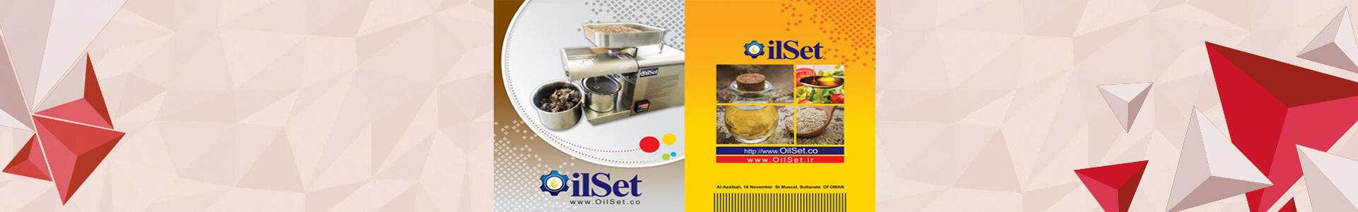 بنر  - OilSet