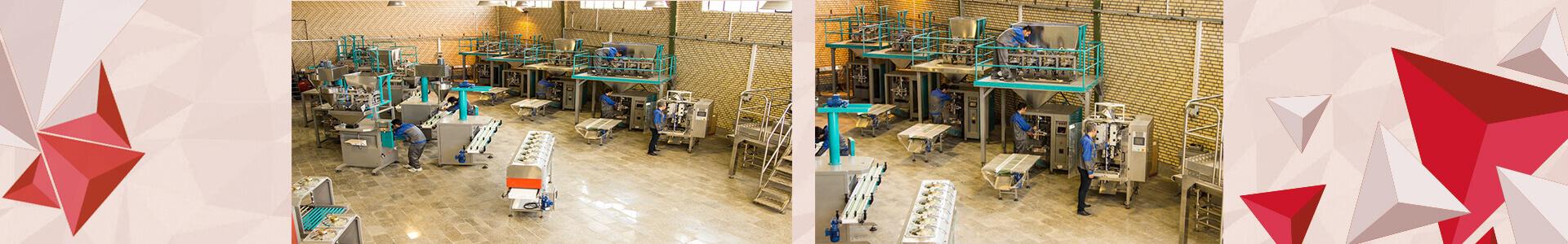 بنر  - Kavosh Sanat Machine Manufacturing Company