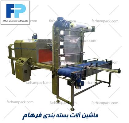 دستگاه شیرینگ پک دارای سیستم عملکرد الکترومکانیک – پنوماتیک است.