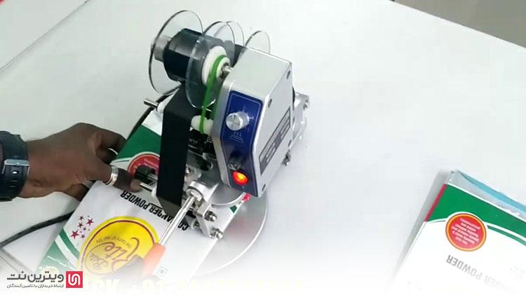 این ریبون ها نیز از جوهرهای مخصوصی برای چاپ استفاده میکنند و در مدل های مختلف قابل پر کردن و یا تعویض هستند.