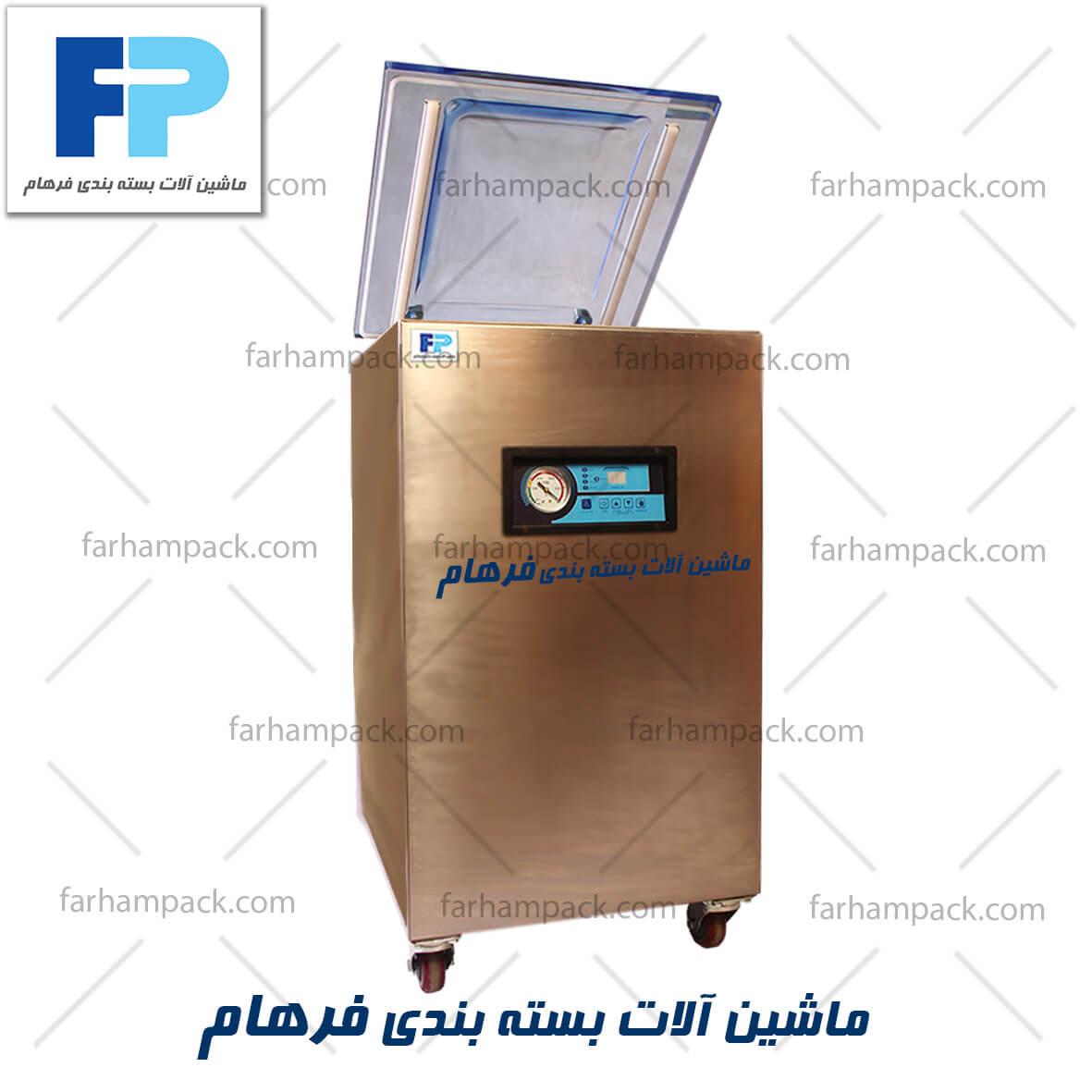 وکیوم مواد غذایی-وکیوم بسته بندی-دستگاه بسته بندی-قیمت دستگاه بسته بندی وکیوم-دستگاه بسته بندی وکیوم