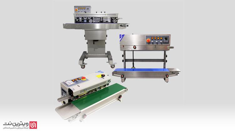 این دستگاه های دوخت نایلون محصولات را روی ریل های خود قرار می دهند و عملیات دوخت را به شکل اتوماتیک و با سرعت بسیار بالایی انجام می دهند.
