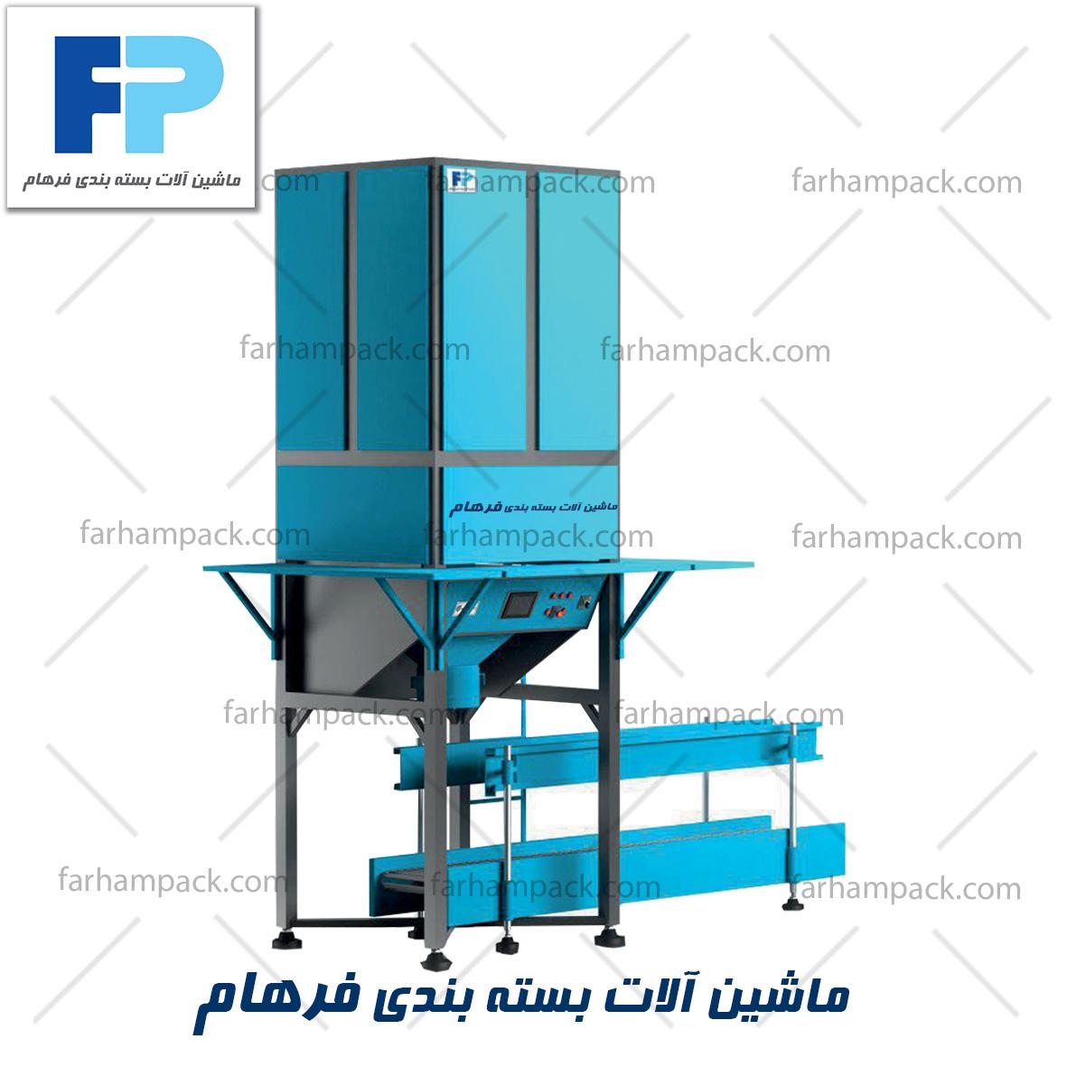 کیسه پرکن گرانولی مخصوص پرکردن انواع مواد گرانولی شامل حبوبات،خشکبار وغیره.... در داخل انواع کیسه می باشد .