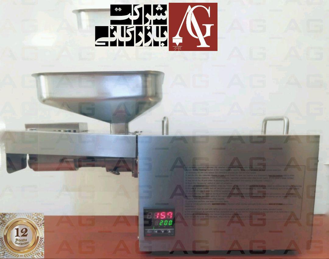 دستگاه روغن گیری ، دستگاه روغن گیری سیاه دانه ، دستگاه روغن گیری AG-07