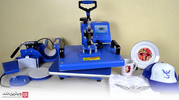 در ادامه در خصوص انواع دستگاه چاپ و پرس حرارتی چندکاره توضیح می دهیم و همچنین مزایا و مراحل ایجاد کسب و کارهای کوچک با استفاده از این دستگاه ها را شرح خواهیم داد.