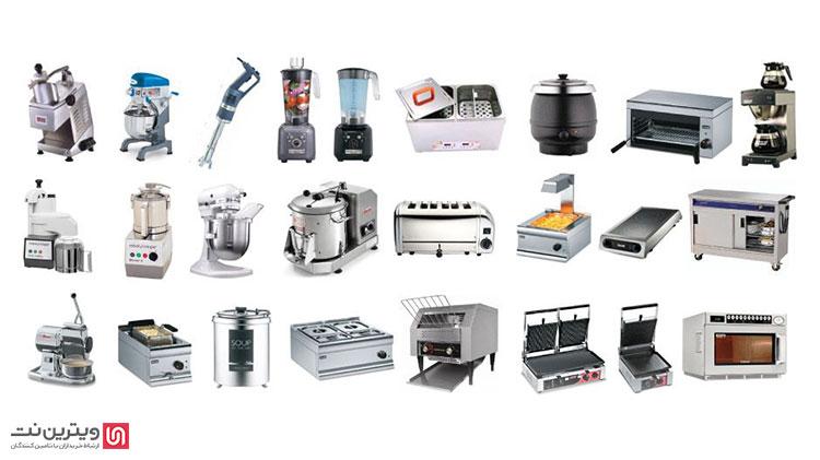 تجهیزات آشپزخانه صنعتی از مهم ترین وسایل مورد نیاز برای راه اندازی یک رستوران و یا مرکز تهیه غذای صنعتی به شمار می روند.