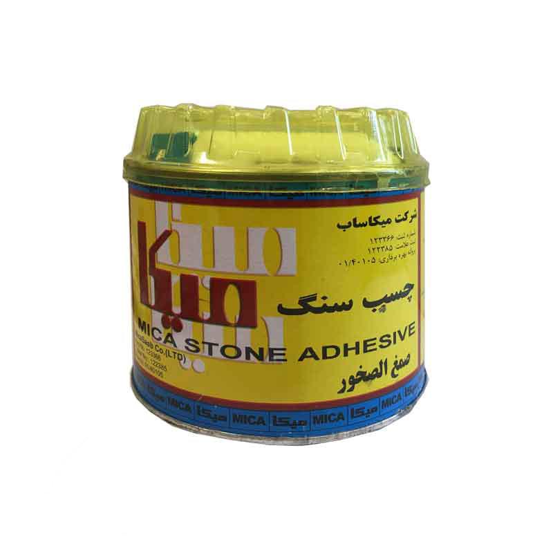 پخش عمده چسب-قیمت چسب سنگ-بهترین چسب برای چسباندن سنگ-روش استفاده از چسب سنگ-عمده فروشان چسب